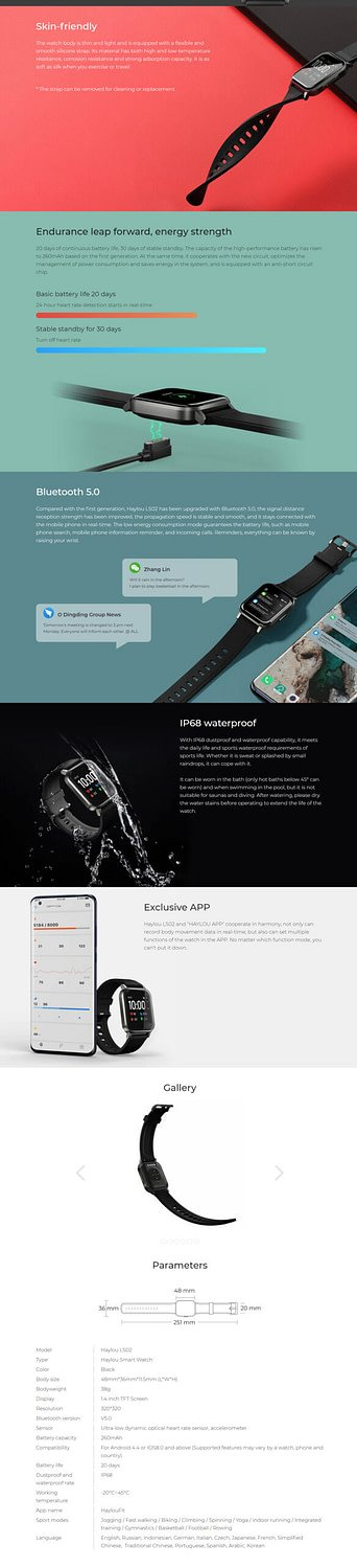 Haylou LS02 1.4 Inch Large HD SCREEN Smartwatch 2