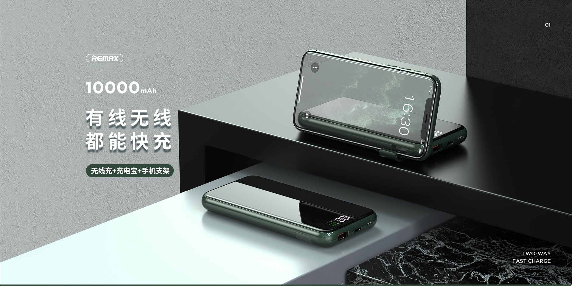 REMAX RPP 2 SINYO SERIES 18W PD QC3.0 10000MAH WIRELESS FAST CHARGE POWER BANK WITH BUILT IN PHONE HOLDER 1