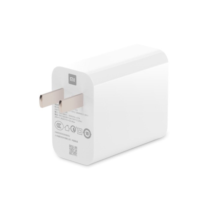 Xiaomi 33W USB Fast Charger Adapter